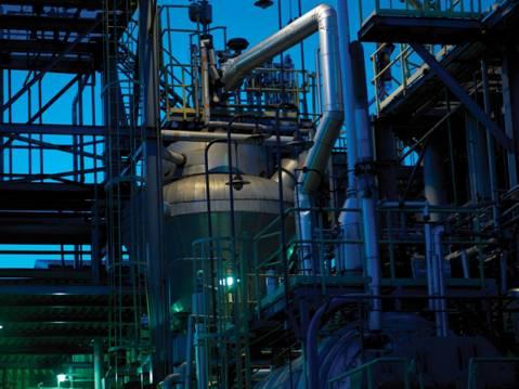 http://www.emersonprocess.com/home/news/resources/images/petrobras_reactor_hires.jpg