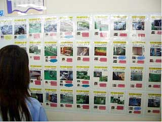 Kaizen wall of fame (c) ReliablePlant